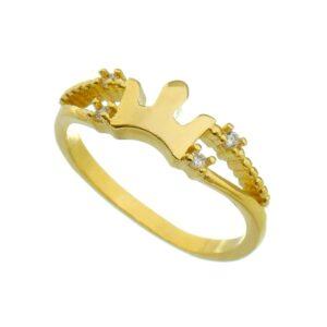 Anel Coroa com Microzircônias Dourado